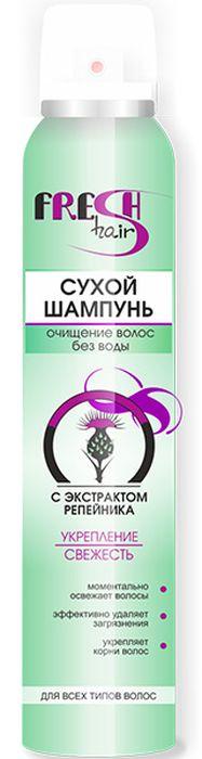 Распродажа!!!Витэкс FRESH HAIR Сухой шампунь с экстрактом репейника 200 мл